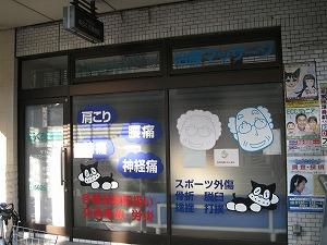 norakuroad2.jpg