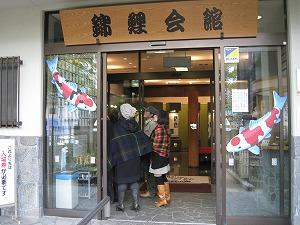 ojiya-nishikikoi5.jpg