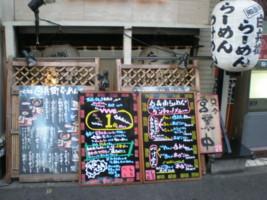 roppongi-shirobee1.jpg
