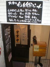 roppongi-shirobee2.jpg