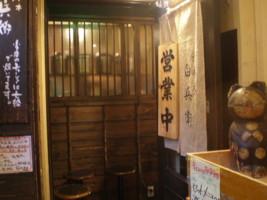 roppongi-shirobee3.jpg