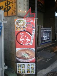 roppongi-street7.jpg