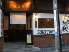 roppongi-street8.jpg