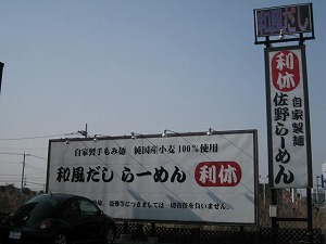 sano-rikyu1.jpg