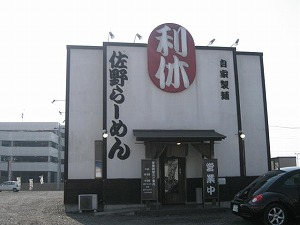 sano-rikyu2.jpg