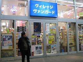 sano-street4.jpg