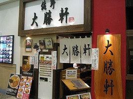 sano-street5.jpg