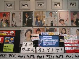 sano-street8.jpg