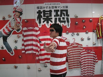 shibuya-umekowa10.jpg