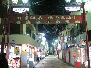 sizuoka-ito49.jpg