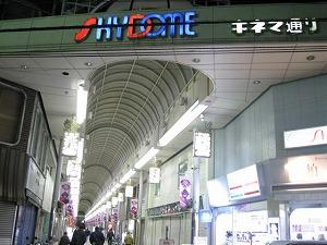 sizuoka-ito50.jpg