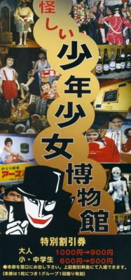 sizuoka-ito56.jpg
