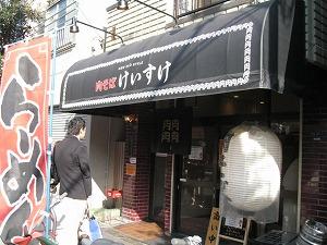 sumiyoshi-keisuke2.jpg
