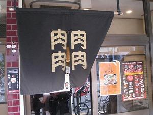 sumiyoshi-keisuke3.jpg
