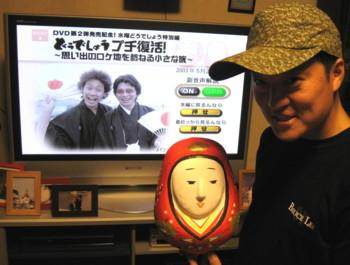 taketa-himedaruma14.jpg