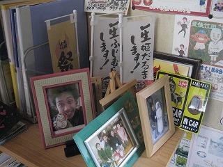 taketa-himedaruma4.jpg