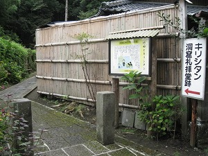 taketa-street11.jpg