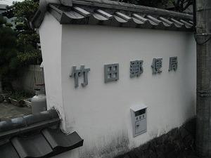 taketa-street15.jpg