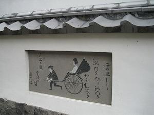 taketa-street17.jpg