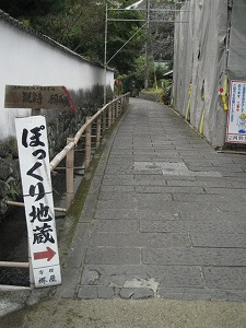 taketa-street19.jpg