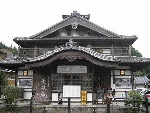 taketa-street47.jpg
