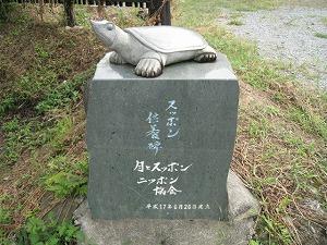 taketa-street48.jpg