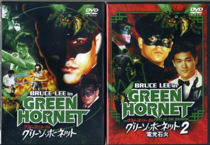the-green-hornet13.jpg