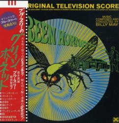 the-green-hornet14.jpg