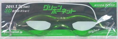 the-green-hornet4.jpg