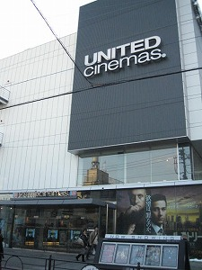 unitedcinemas1.jpg