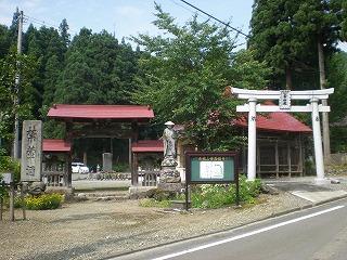 uonuma-kaisando1.jpg