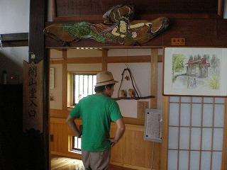 uonuma-kaisando14.jpg