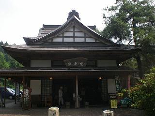 uonuma-kaisando15.jpg