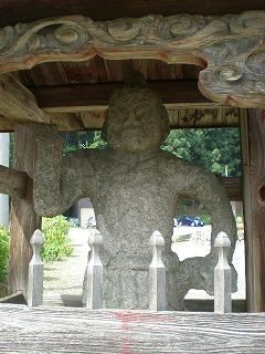 uonuma-kaisando2.jpg