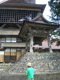 uonuma-kaisando4.jpg