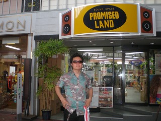 uonuma-promised-land1.jpg
