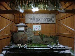 uonuma-shimizukawabe-shrine3.jpg