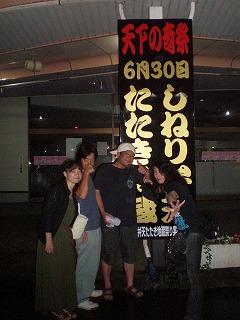 uonuma-shineribenten-tatakijizo1.jpg