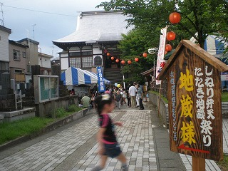 uonuma-shineribenten-tatakijizo14.jpg
