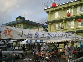 uonuma-shineribenten-tatakijizo6.jpg