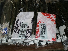 uonuma-shineribenten-tatakijizo9.jpg