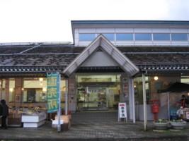 uonuma-street96.jpg