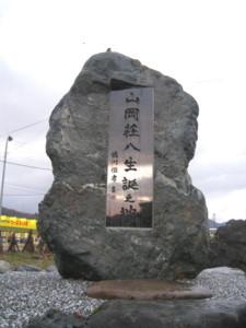 uonuma-street99.jpg