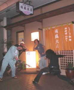uonuma-sudo-sakanaya10.jpg