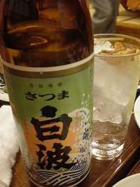 uonuma-sudo-sakanaya18.jpg