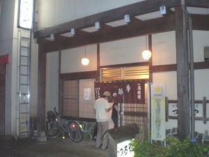 uonuma-tsuruya10.jpg