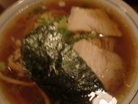 uonuma-tsuruya15.jpg