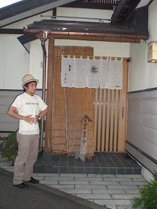 uonuma-uono2.jpg