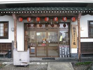 uonuma-yukikura2.jpg