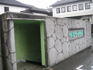 uonuma-yukikura7.jpg